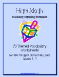75HANUKKAHworksheetsgr3-7cover